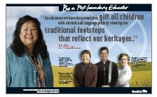 Be a Post-Secondary Educator 601KB